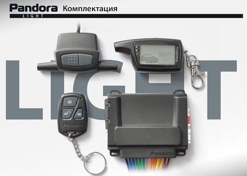Pandora LX 3250