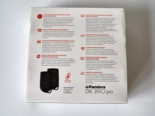 pandora dxl 3910 pro krasnodar 11