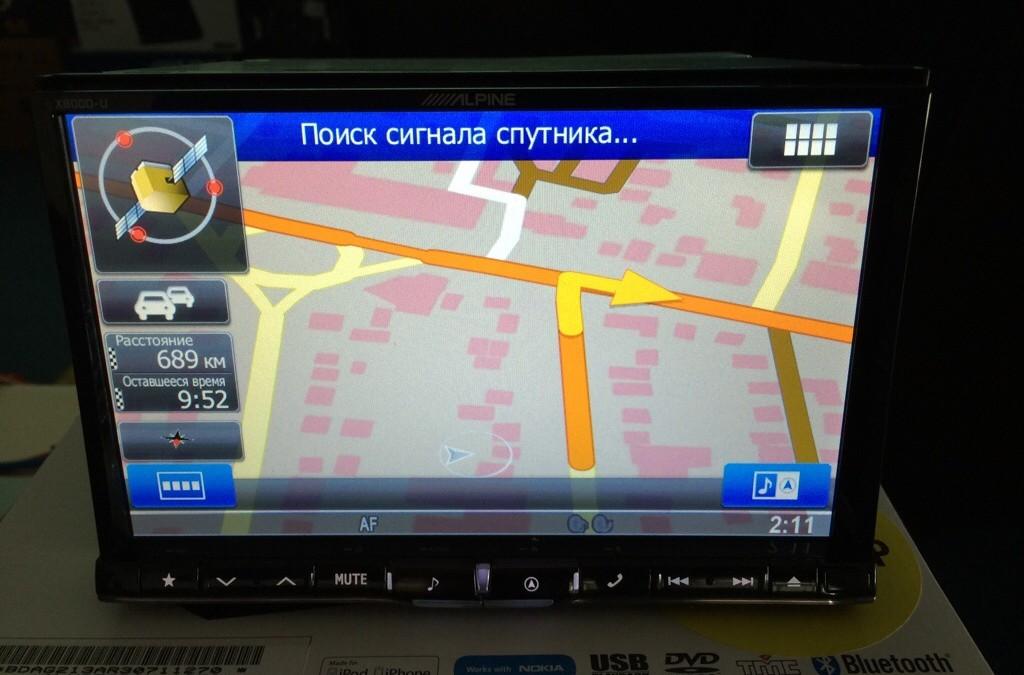 Конференция «Alpine 2014 – новые модели и решения в car audio,   навигации и мультимедиа» в Краснодаре