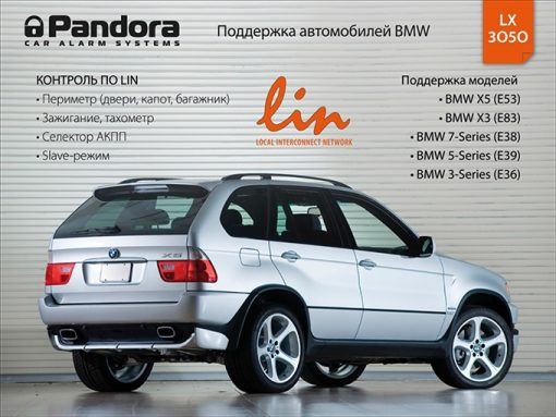 LX3050