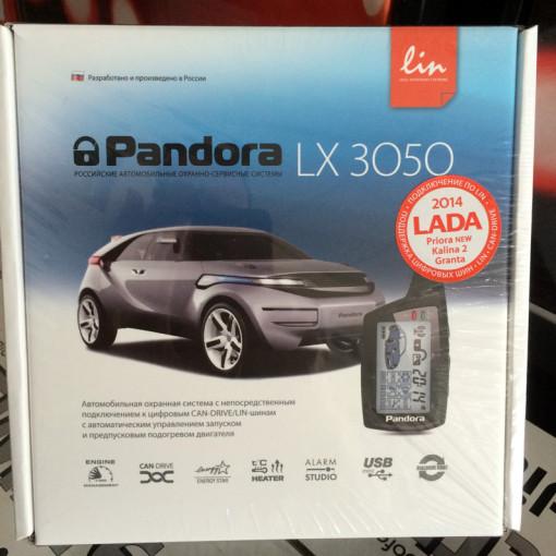 pandora lx3050 krasnodar