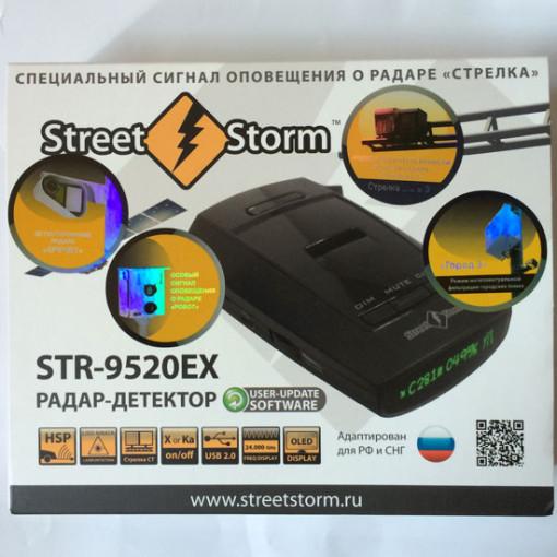 streetstorm 9520ex box