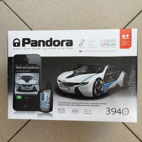 Автосигнализация Pandora DXL 3940 в продаже