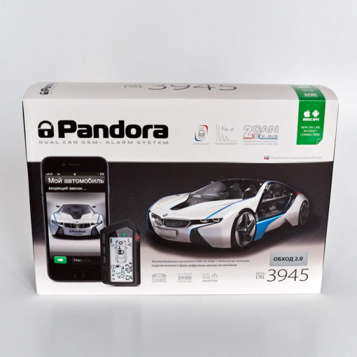 pandora dxl 3945