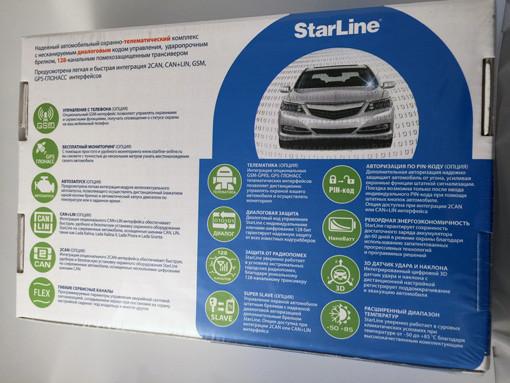 Starline А63 v krasnodare