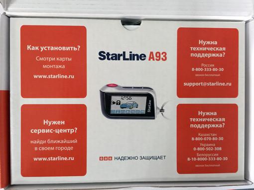 Staline А93 купить в Краснодаре Мобистар