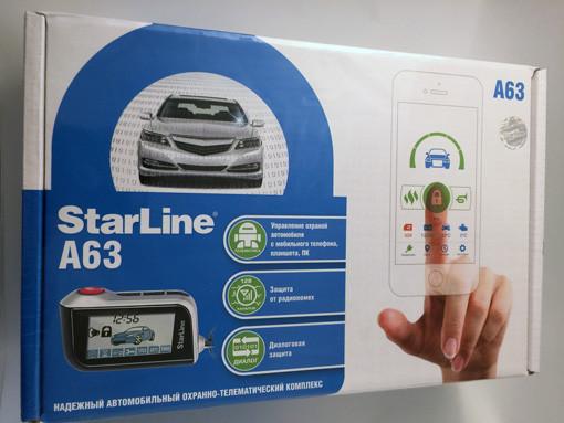 Starline а63 коробка