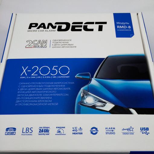 pandect x2050 сигнализация