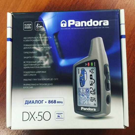 Скоро в продаже Pandora DX-50