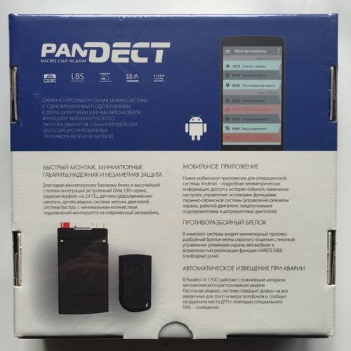 PanDECT 1700