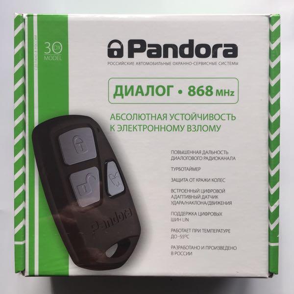 Pandora DX 30 Краснодар