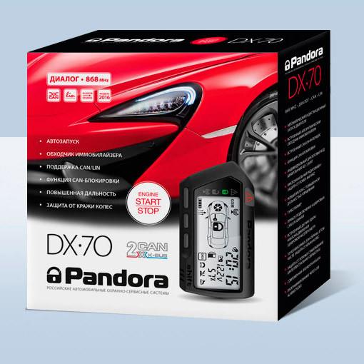 Pandora DX 70 Krasnodar