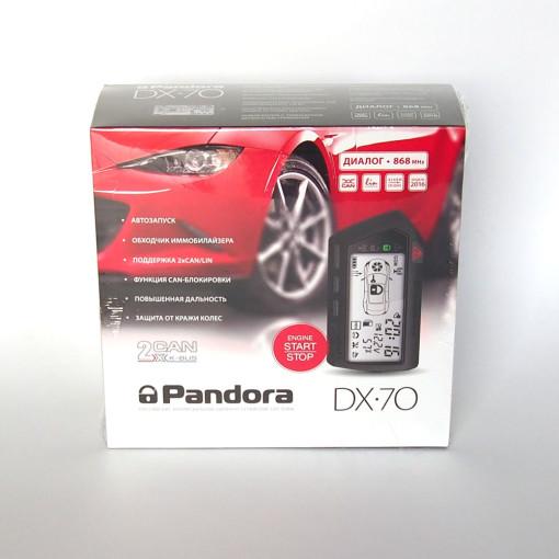 Pandora DX70 Krasnodar