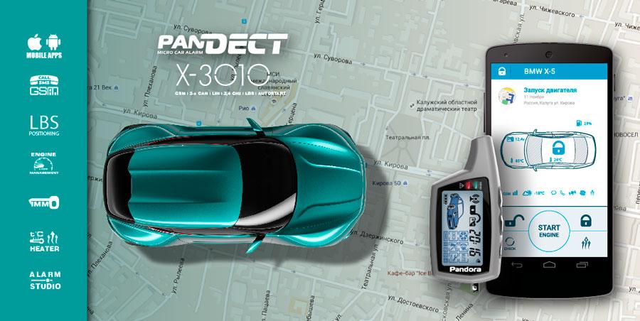 PanDECT X-3010 Krasnodar Mobistar
