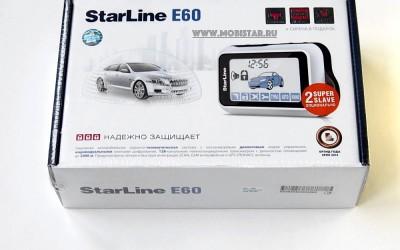 Снижена  цена на сигнализации Starline
