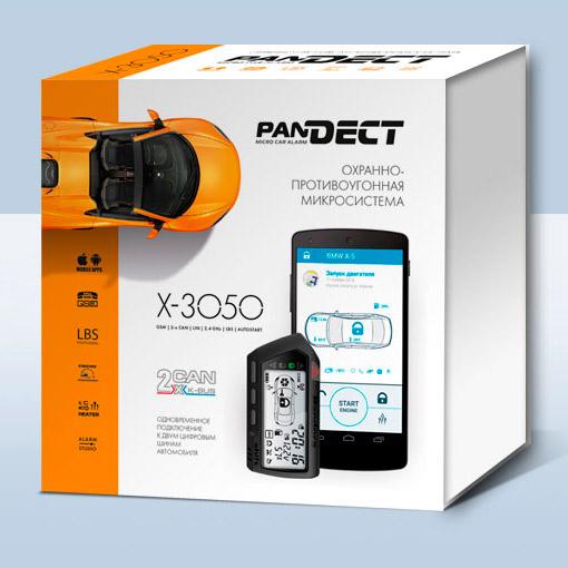 Автосигнализация PanDECT X-3050 скоро в продаже