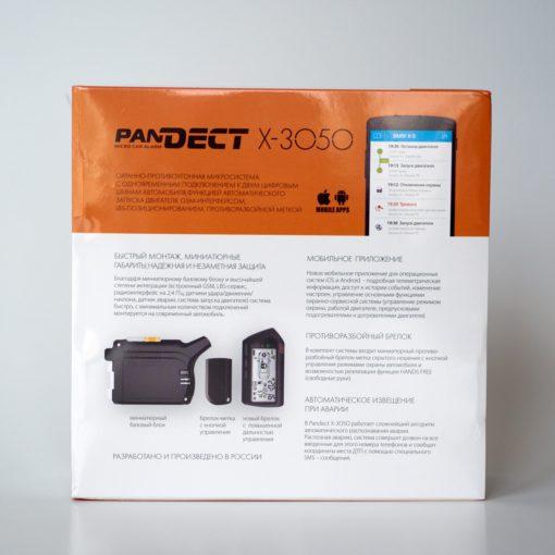 pandect x-3050 box mobistar krasnodar