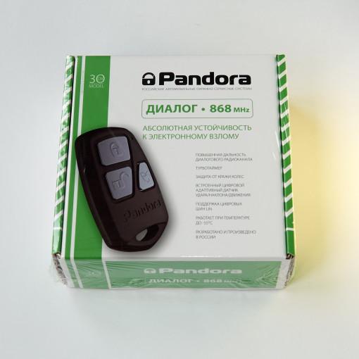 pandora dx30 krasnodar