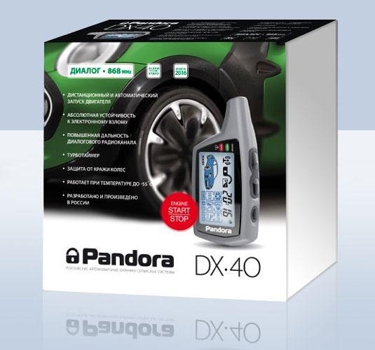 Pandora DX 40 в продаже с 31 августа.
