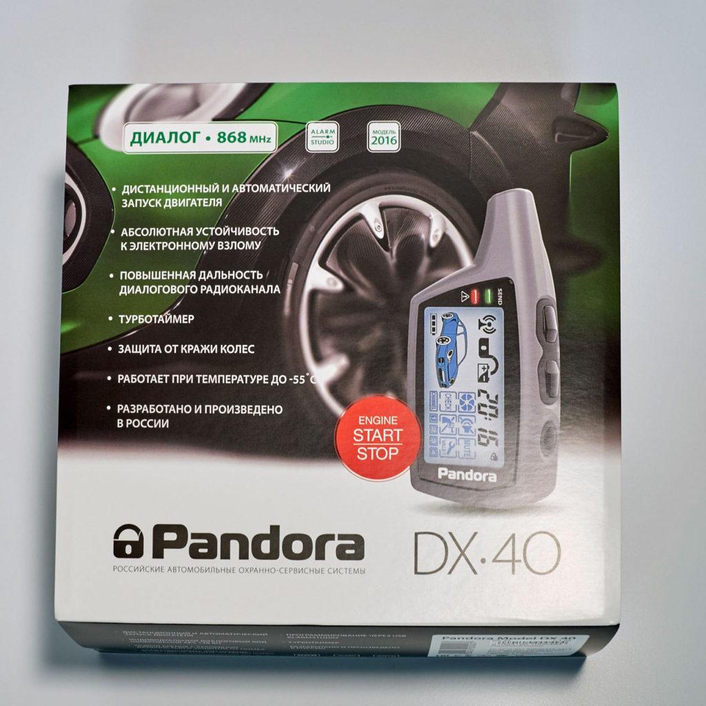 pandora-dx-40-krasnodar