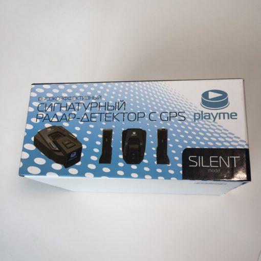 playme silent krasnodar 3