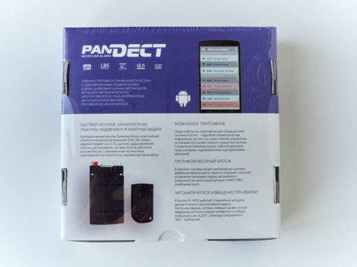 pandect x-1800 krasnodar 1