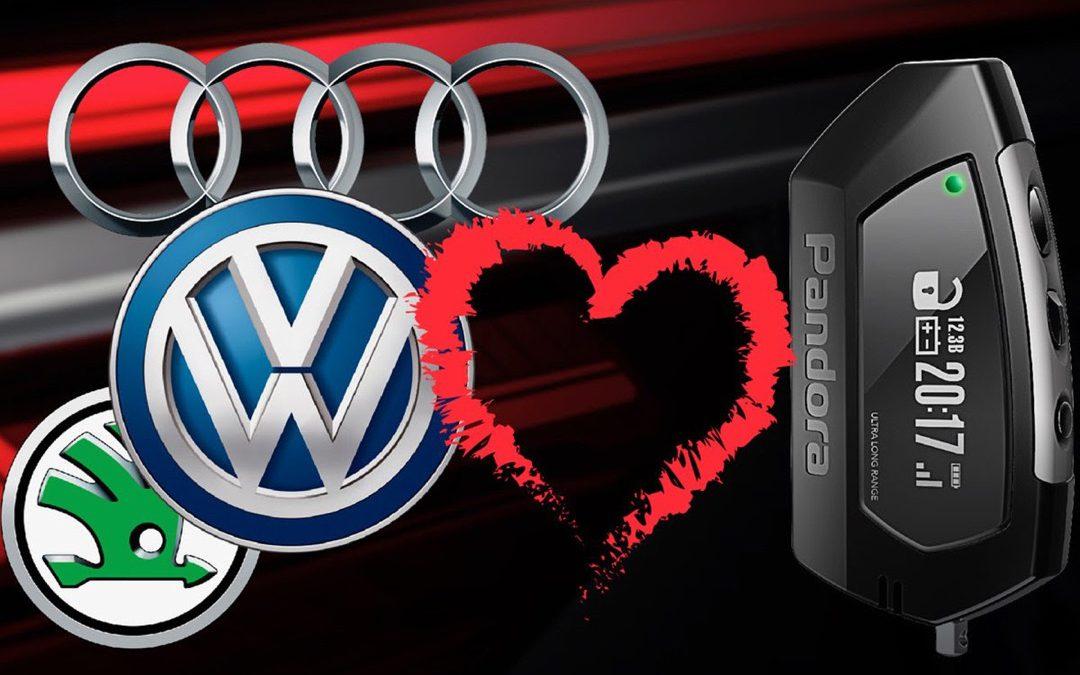 Обход иммобилайзеров Volkswagen – работает в сигнализациях Pandora!