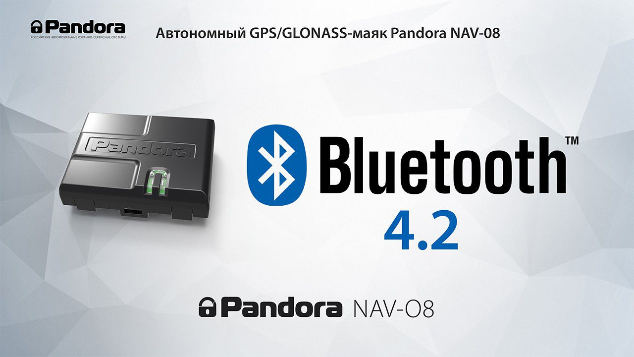 nav 08 bluetooth
