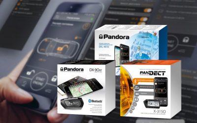 Новые возможности BT-линейки Pandora/Pandect X