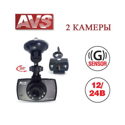 Загружен дляAVS VR-246DUAL