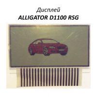 Дисплей жк на шлейфе alligator TD 350