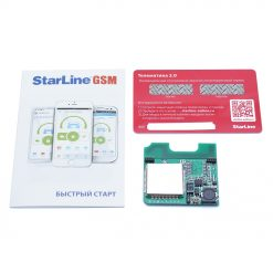 StarLine GSM5 мастер